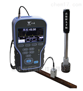 HSF1型電磁超聲測厚儀