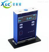 专业生产袖珍式表面粗糙度测量仪XCTR100