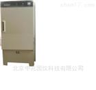 SBY-64B/SBY-80B水泥试件恒温水养护箱