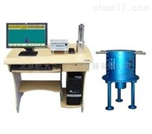 CIT3000F型建材放射性检测仪