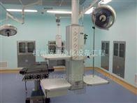 層流手術室凈化工程
