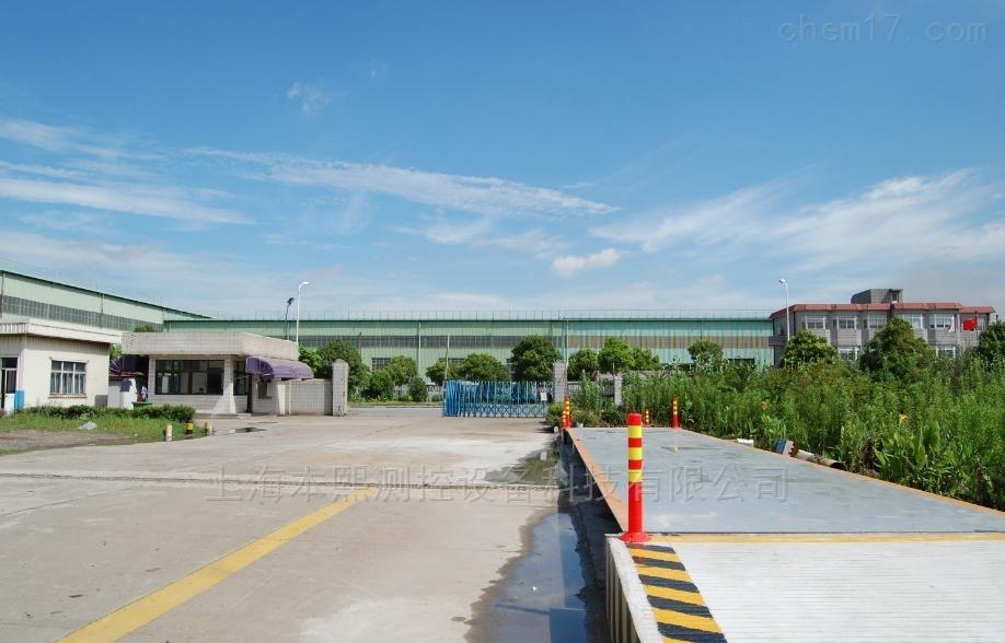 湖北武汉180吨大地磅高质量汽车衡*