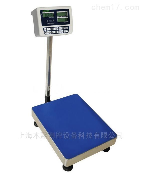 30kg-150kg汽车配件企业车间计数电子台秤