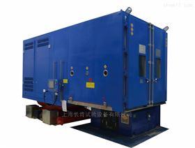 三综合 厂家供应温度湿度振动环境试验箱