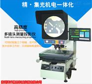 CPJ-3015CZ/CPJ-3020CZ/CPJ-3025CZ投影仪
