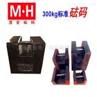 M2等级手柄式铸铁200千克砝码