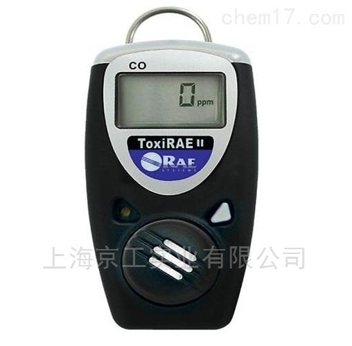 华瑞便携式毒气检测仪PGM-1100