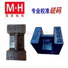 手提式1kg-5kg铸铁M1级砝码