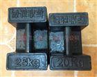 安徽铸铁砝码,20公斤砝码