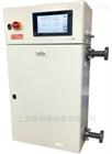 船舶废气清洁系统(EGC)水质监测器