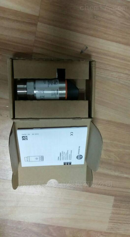 德国IFM流量传感器