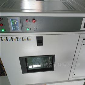微电脑恒温控制综合试验设备