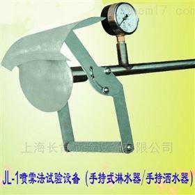 厂家直销防淋水综合试验设备
