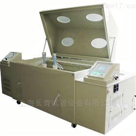 循环盐雾试验设备JYWX-010腐蚀交变环境箱