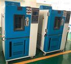 QMS-100霉菌试验机