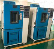 QMS-100霉菌試驗機