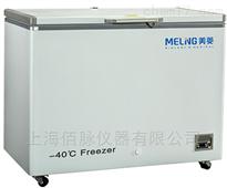 DW-FW251中科美菱生物医疗超低温冷冻存储箱