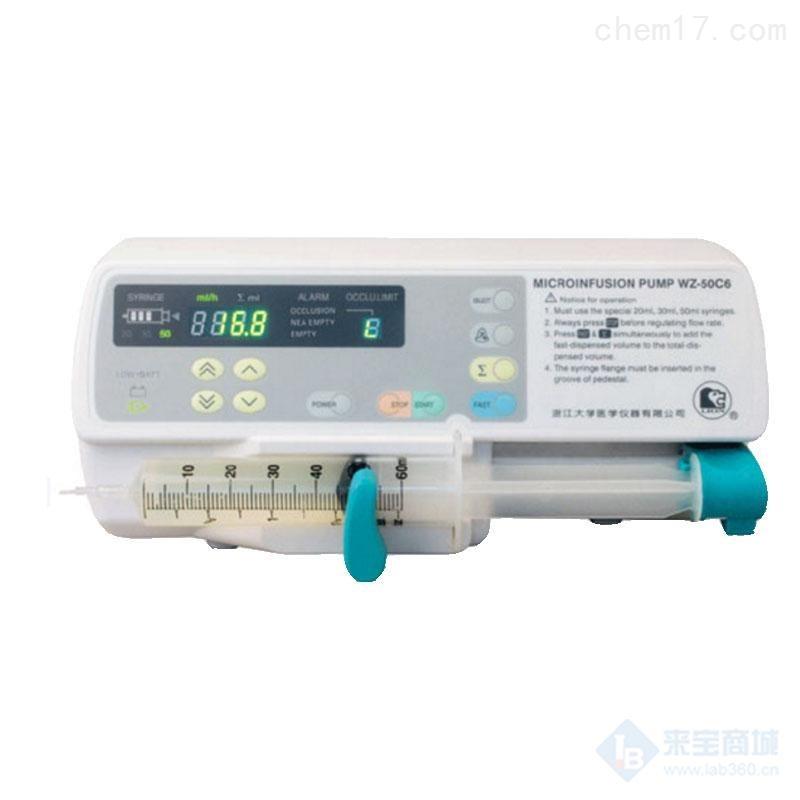 浙江史密斯微量注射泵 WZ-50C6(单道)
