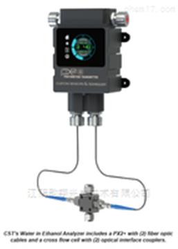 CST乙醇中的水分析儀