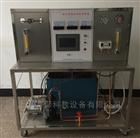 制冷压缩机性能测试台|制热实验设备