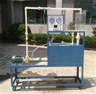 离心泵特性曲线测定实验台|流体力学实验