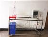 雷诺仪(数据采集型) 流体力学实验装置