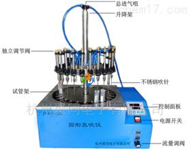 吉林圆形电动浓缩仪JT-DCY-24YL*