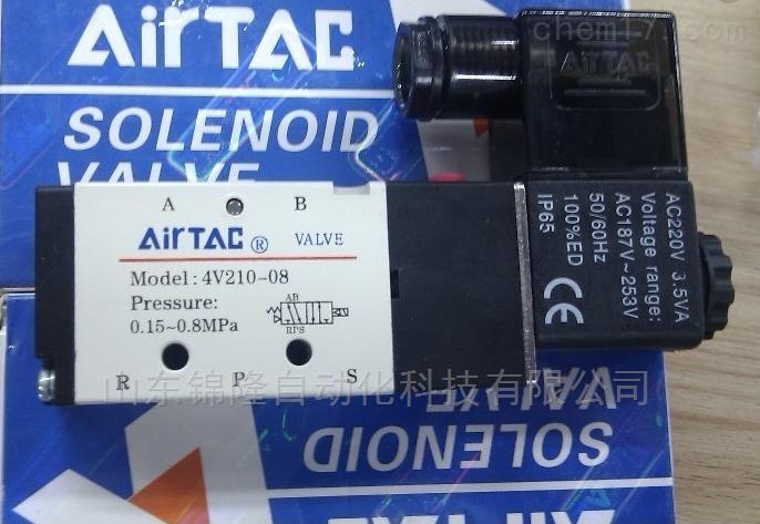 4V21008A山东锦隆亚德客4V系列电磁阀现货供应