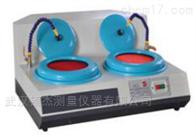 JKMP-2湖北武汉十堰襄阳JKMP-2金相试样预磨机