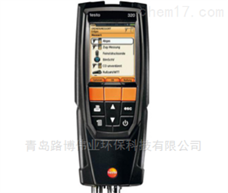 testo320德国德图燃烧效率分析仪丨烟气厂家