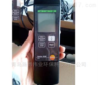 testo535德国德图CO2测量仪丨烟气分析仪厂家