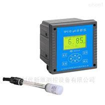 pH在线监测仪表在线PH计TP111