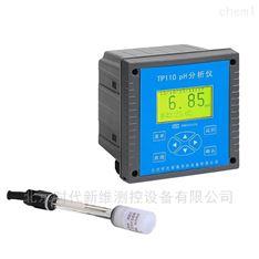 在线pH分析仪酸度计