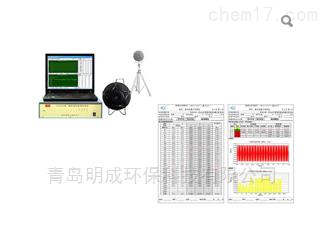 红声-HS5660B-X型多通道噪声计