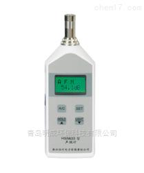 恒升-HS5633型噪声监测仪噪声计现货