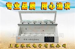 QYZL-6B多功能自动蒸馏装置