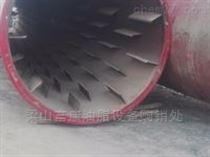 1.6x18米1.8x18米厂家直销二手河沙滚筒烘干机
