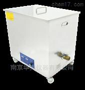 HUC-60多功能落地式超声波清洗机
