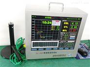 铁水分析仪,智能铁水质量管理仪