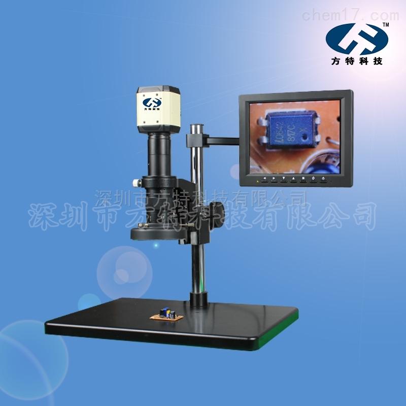 深圳市方特科技有限公司