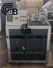 橡胶低温脆性测定仪-GB/T15256