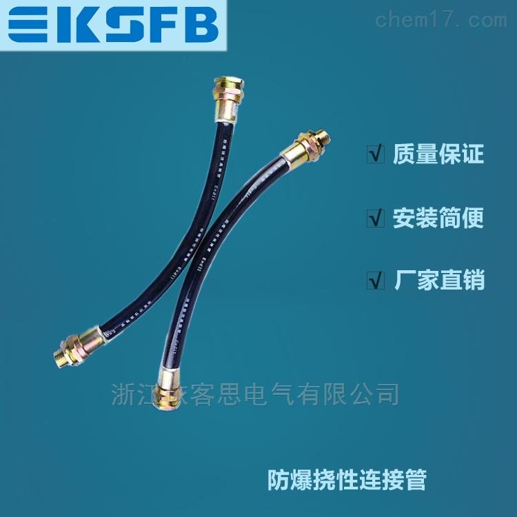 防水防尘防腐软管胶挠性连接管三防管价格
