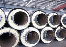 型号齐全泰州市钢套钢保温管管道输送