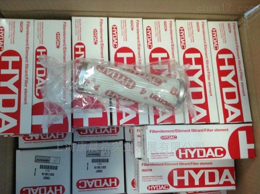 德国HYDAC 继电器