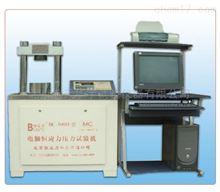BC-200D、BC-300D电脑恒应力压力试验机  (卡式)