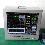 LC-TS5型电脑碳硅分析仪