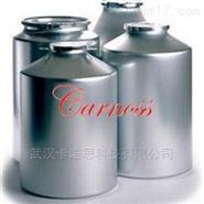 苯甲酸钠有机原料湖北厂家直销