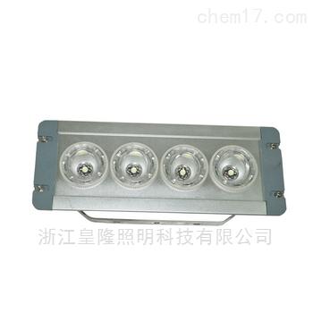 (海洋王)NFC9121价格,电厂LED低顶灯厂家
