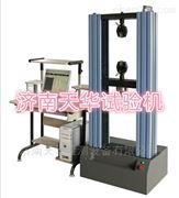 型材拉伸试验机降价了可配高温箱