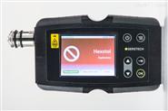 瑞典S-100手持式拉曼光谱仪|
